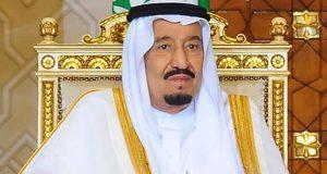 Saudi monarch, King Salman bin Abdulaziz Al Saud